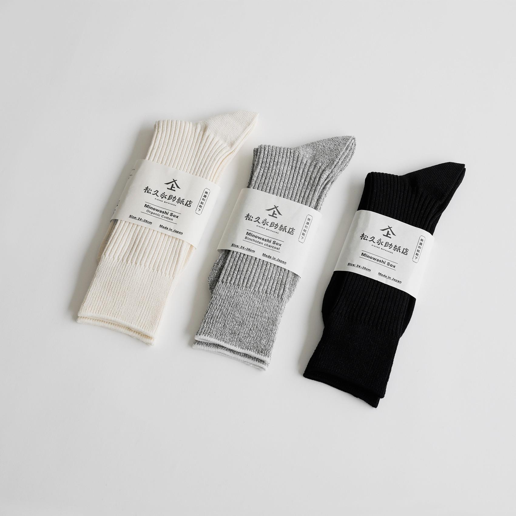 夏の足蒸れやニオイにも。和紙でできた[松久永助紙店]の美濃和紙靴下は最高のデオドラントに