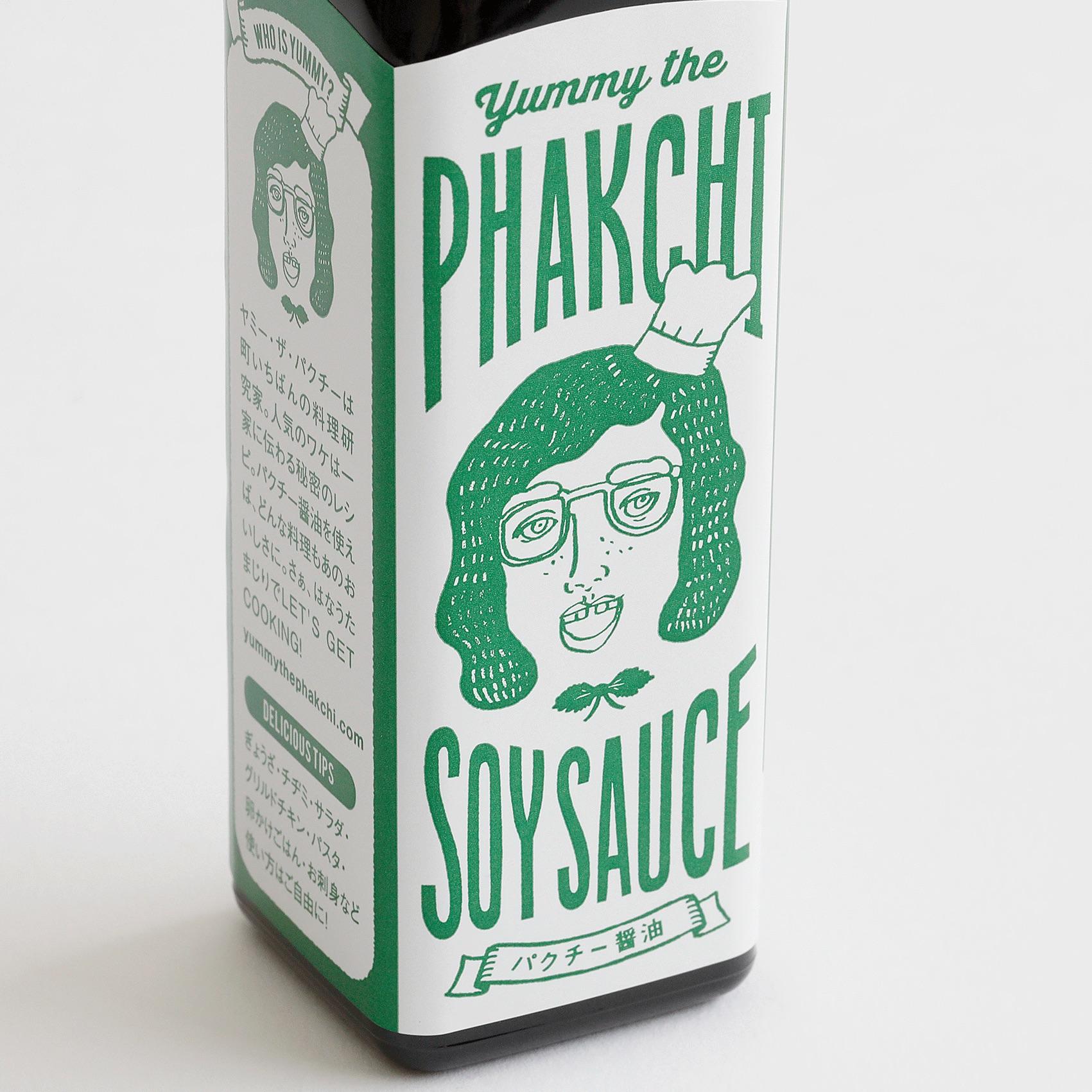 パッケージに描かれているのは、アニーという17歳の料理研究家とのこと。