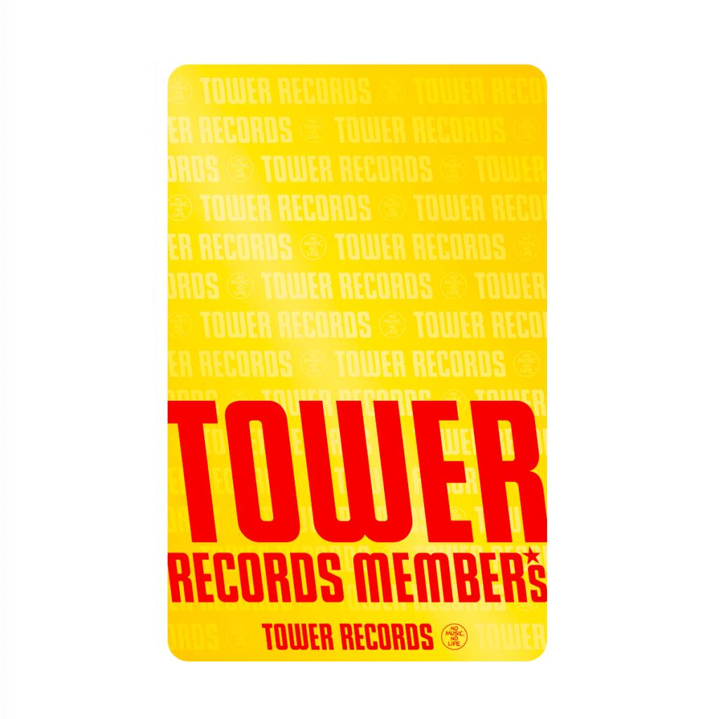 タワーレコード タワレコ